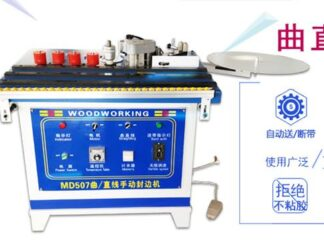 Coating Machine-1