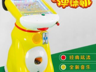 Hoodle Coin ball machine-2