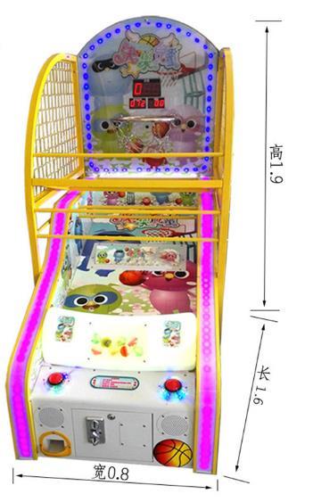 Kid Basketball Machine-2