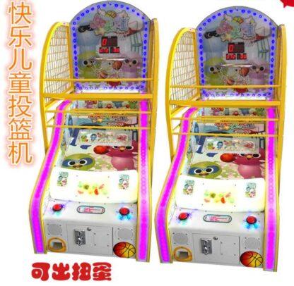 Kid Basketball Machine