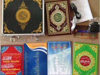 quran read pen-2