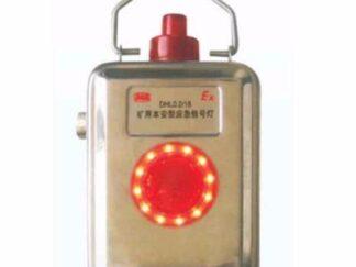 Mine intrinsically safe emergency signal lamp-1