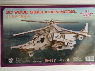 3D SIMULATION WOODEN MODEL-2
