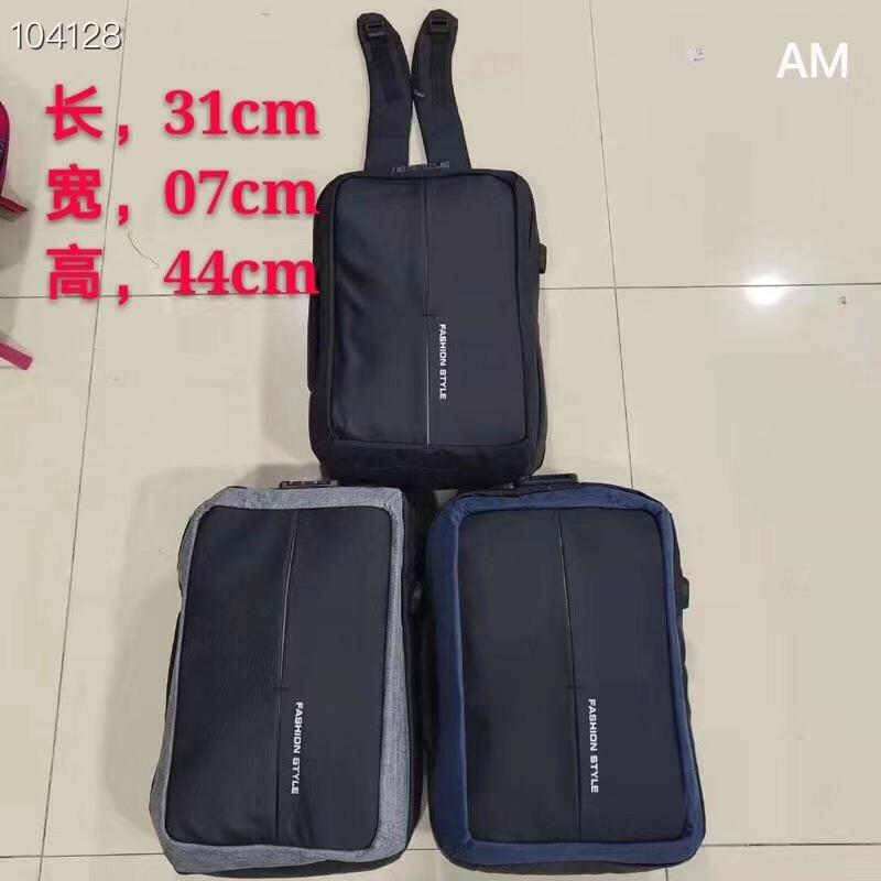 Anti-theft bag-1