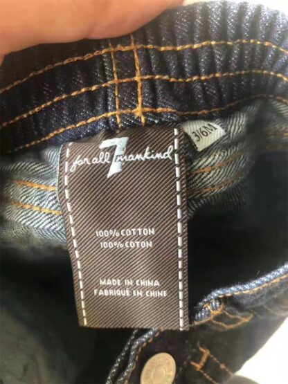 Baby s Jeans-4