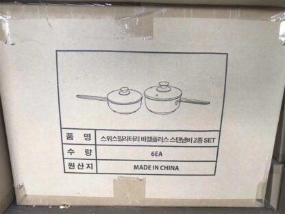 milk pot Set-7