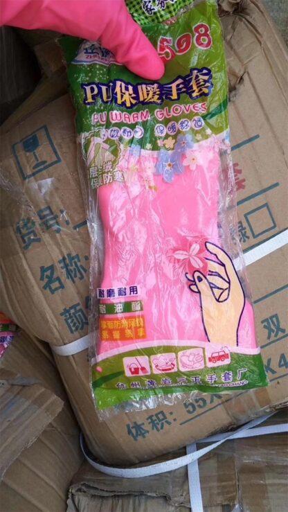 PU Warm Gloves-2